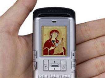все православные службы знакомств