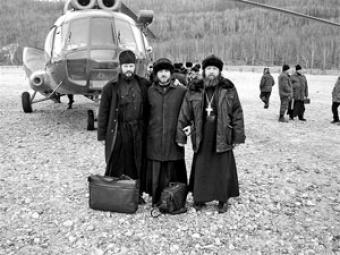 знакомств при православной церкви