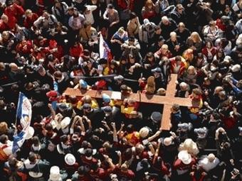 Паломничество Креста к Всемирному Дню Молодежи