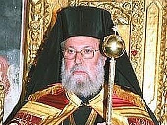 архиепископ Хризостом II