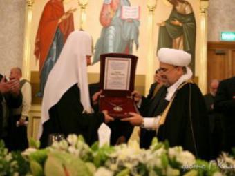 знакомства мусульмане ислам forum