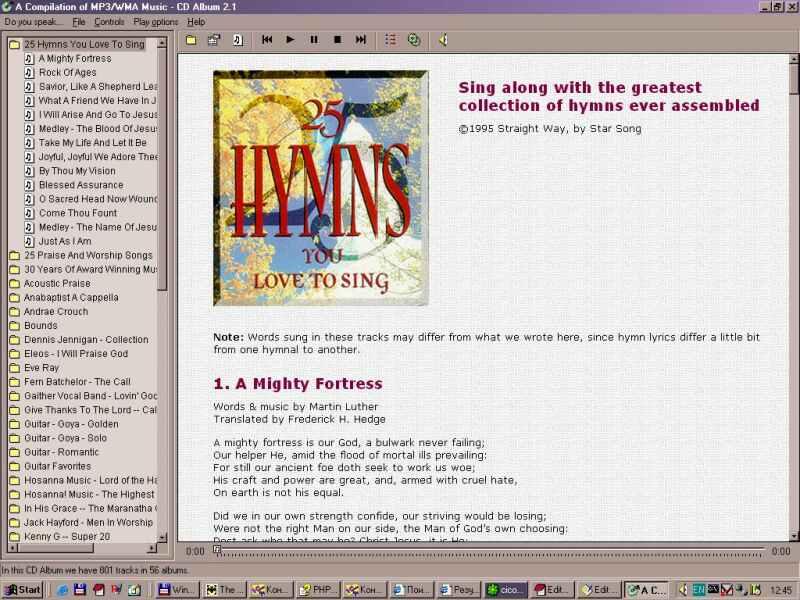 сервер христианского общения и знакомств